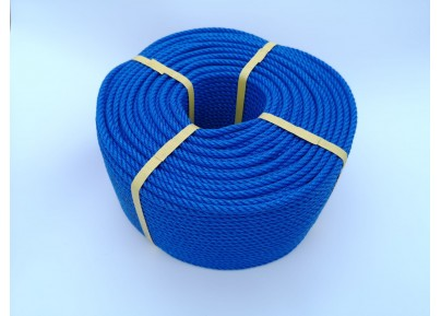 Nylon Rope (Blue)