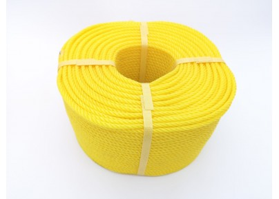 Nylon Rope (Yellow)