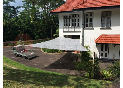 Shade Sail- Residential